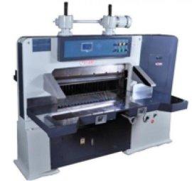 上海香宝对开960精密数显切纸机