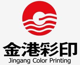 彩色印刷需要注意哪些呢