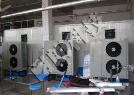 高温热泵烘干机 空气源烘干机 热泵烘干设备