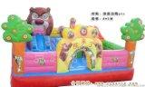 8*5米小型充氣蹦蹦牀  湖南株洲公園裏面小孩子玩的氣墊跳跳牀多少錢