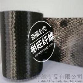 【彬旺纤维】厂家直销 12K碳纤维布 200G 单向布