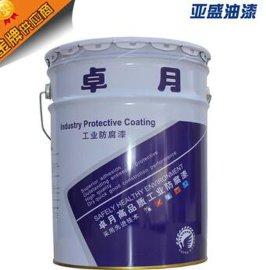 【厂家直销】杭州卓月耐酸碱金属漆 耐候性氟碳漆