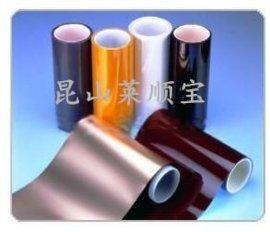 聚酰亚胺防静电胶带 黑色单面胶带 PVC双面胶带