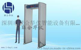 液晶大屏幕遥控操作声调区分金属大小数码金属探测安检门