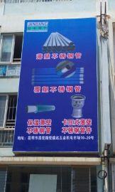 昆明供应薄壁不锈钢管 卫生级不锈钢管