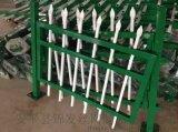 厂区围栏网 厂区围栏网直销商 厂区围栏网哪里有卖