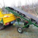 轻型输送机,轻型输送机加工,稻谷装车大倾角输送机加工y2