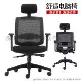 GAVEE电脑椅家用办公椅人体工学椅老板座椅会议椅职员椅靠背椅