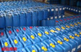 节能环保化学药剂臭味剂防盗水
