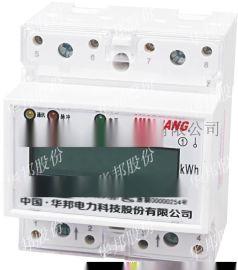 华邦DDSD228型单相电子式电能表