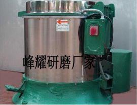 苏州昆山热风离心式烘干机,脱油甩水烘干机厂家