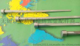 无锡加工订做SKD-61/SKH-51扁顶针