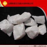 正元厂家供应山西阳泉各种耐火原材料、优质硅石,支持定制