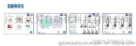 鍋爐自動運行壓力溫度監測系統、ZWACS壓力溫度監控集成系統