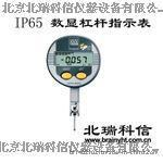 数显杠杆指示表, 百分表, 千分表, 进口TESA IP65 杠杆指示表
