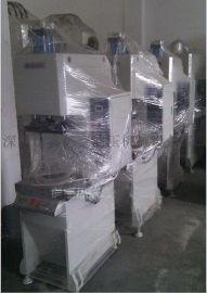 天津油压冲床|北京油压机|青岛液压机