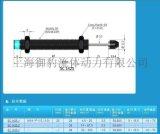 油压缓冲器 SC1425-1 御豹CEC