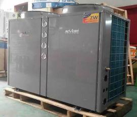 供应玄武鼓楼建邺空气能热水器热泵维修热水工程