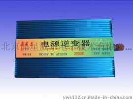 北京晶星威尔电子技术有限公司12V,24V,48V,60V2000W车载逆变器