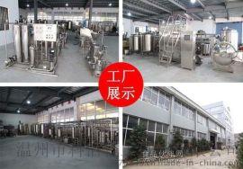 pet瓶木瓜饮料生产线 果汁饮料全自动灌装机制造厂-温州科信