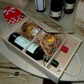 三合酒盒 木盒子 加工定做礼品盒