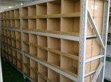 嘉定纸箱厂安亭纸箱订制三层加硬货架箱淘宝箱