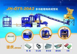 砖机年底优惠活动/全自动砖机价格/天津砖机生产厂家/砖机配套模具