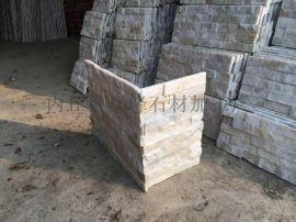 文化石厂家|天然文化石报价|板岩文化石规格