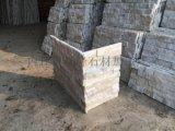 文化石廠家 天然文化石報價 板岩文化石規格
