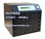 鴻佰HSTORAGE UHA124DC,  SD拷貝機,1-24