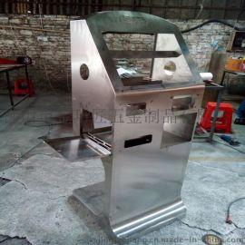 钣金加工银行取号一体机 不锈钢机箱机柜加工