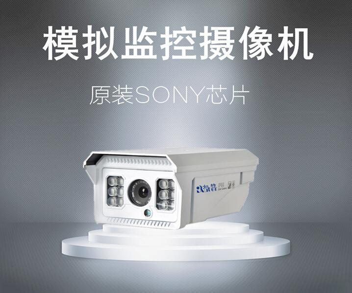 如特JT-2180F12款12V2A1080线模拟监控摄像机