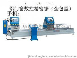 济南门窗设备厂家排名|断桥铝门窗机器