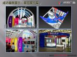 廣州展覽設計|廣州展櫃設計制作公司|廣州展覽廣告制作安裝|展會設計