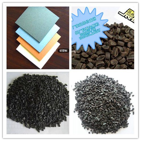 铝塑板再生料EVA板材料