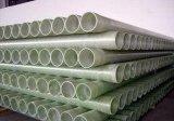 中南科莱玻璃钢夹砂管道