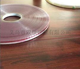 义乌粘胶带大全/工厂供应各种规格的PE封缄胶带/OPP封缄胶带/破坏性双面胶带