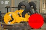 工厂直销亚重10T夹轮半封吊钩组 韶关钩头 滑轮灰铁
