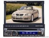 7寸单锭伸缩屏车载DVD/VCD/MP3/MP4/USB/SD导航
