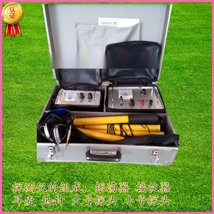 QTQ-02電纜線路故障檢測儀 產品升級包裝
