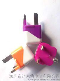 英规三角旅行充 5V1A 带USB接口 **彩色充电头