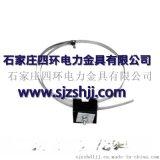 ADSS光纜引下線夾_光纜引下線夾價格_優質光纜引下線夾
