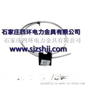 ADSS光缆引下线夹_光缆引下线夹价格_优质光缆引下线夹