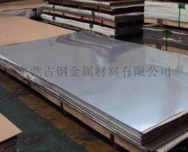 304不锈钢8K镜面板价格,1.2mm镜面不锈钢8K板厂家