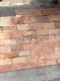 外墙蘑菇石装饰效果图|外墙文化石装饰效果图|外墙石材装饰图