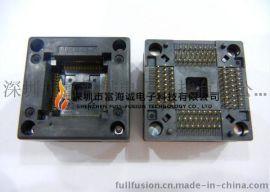 Enplas OTQ-100-0.5-01 IC插座QFP100PIN 0.5MM间 距测试座