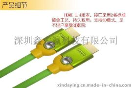 鑫大瀛hdmi线荧光绿高清线3D1.4数据线电脑连接电视线3M