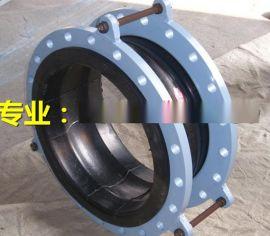西宁聚四 乙烯法兰橡胶膨胀节DN450PN1.6耐  强碱