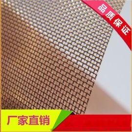 玻璃夹层屏蔽网凯卓现货供应20目-400目电池网99.99%纯铜丝网