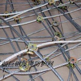 广安边坡防护网、南充山体防护网、广安钢丝绳网、南充主动防护网、广安柔性防护网、南充环形防护网